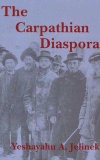 The Carpathian Diaspora