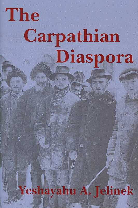 The Carpathian Diaspora